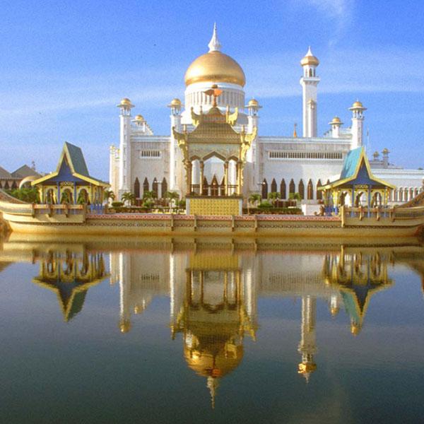 Brunei Muara